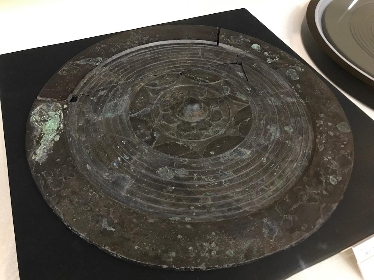 平原王墓 大型内行花文鏡