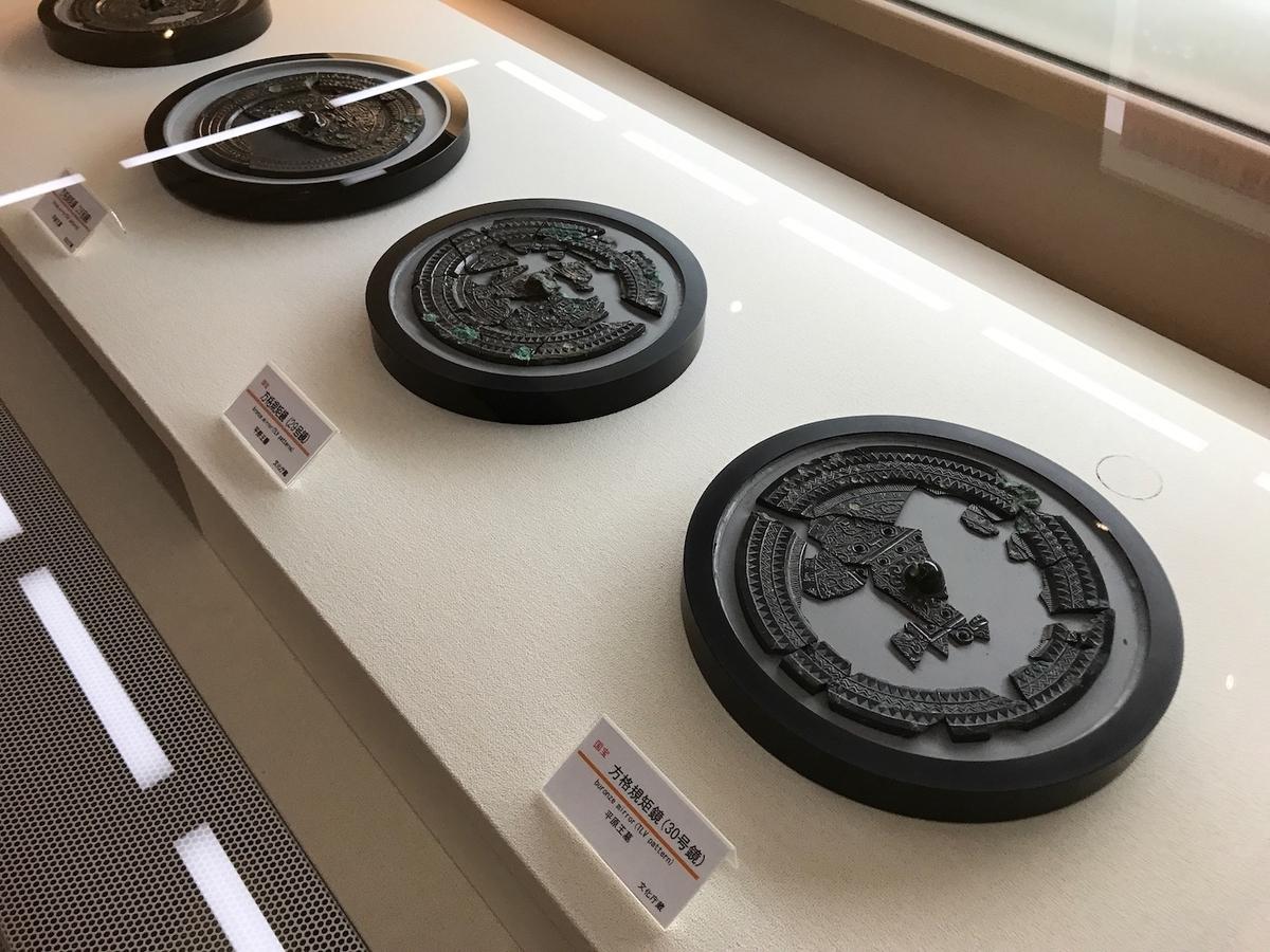 伊都国歴史博物館 方格規矩鏡 展示ケース