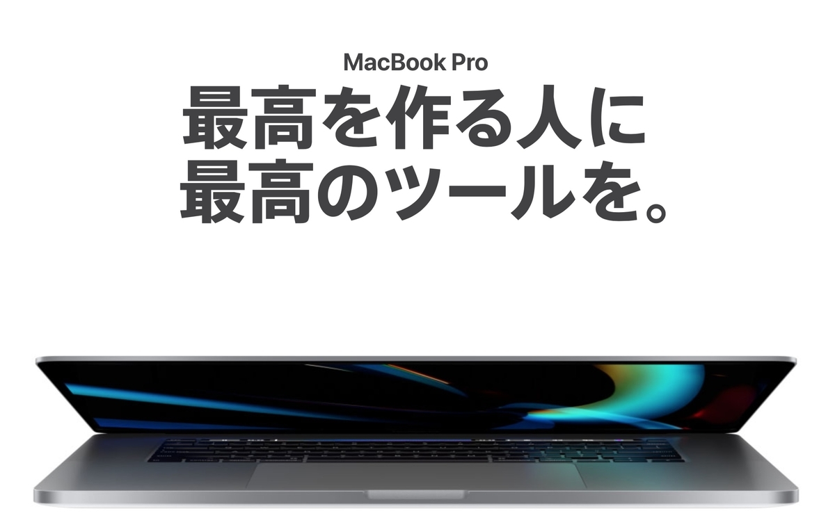 MacBook Pro16