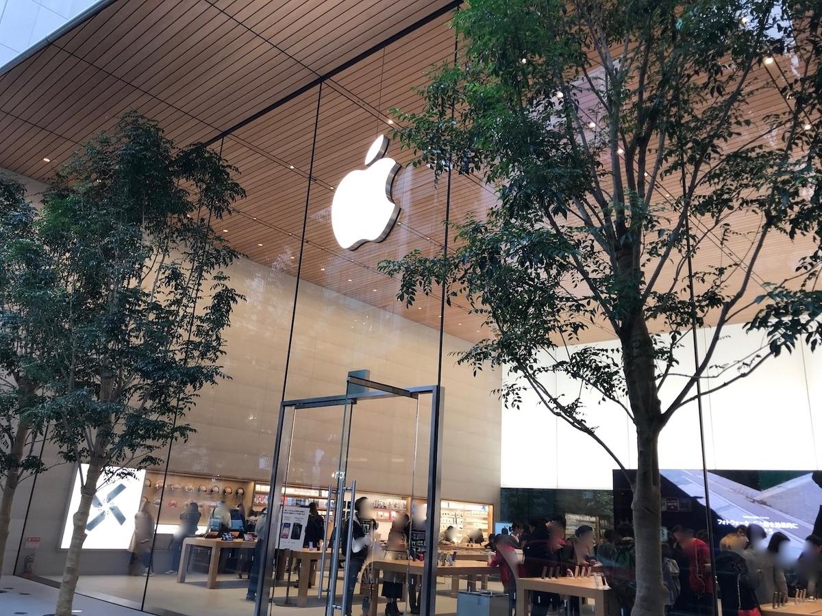 Apple福岡 外観