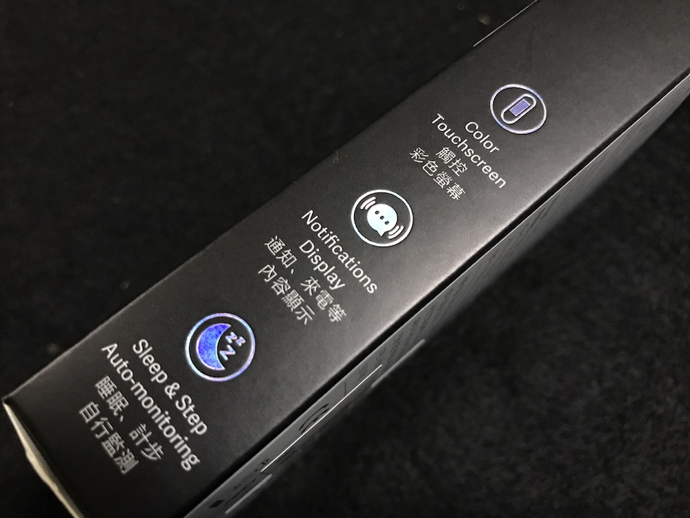 Xiaomi Mi スマートバンド4 側面