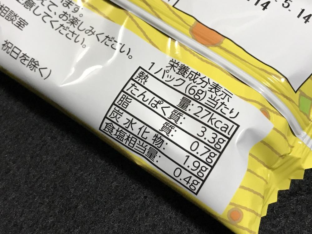 どん兵衛肉具材パックプレゼント 黄色パッケージ