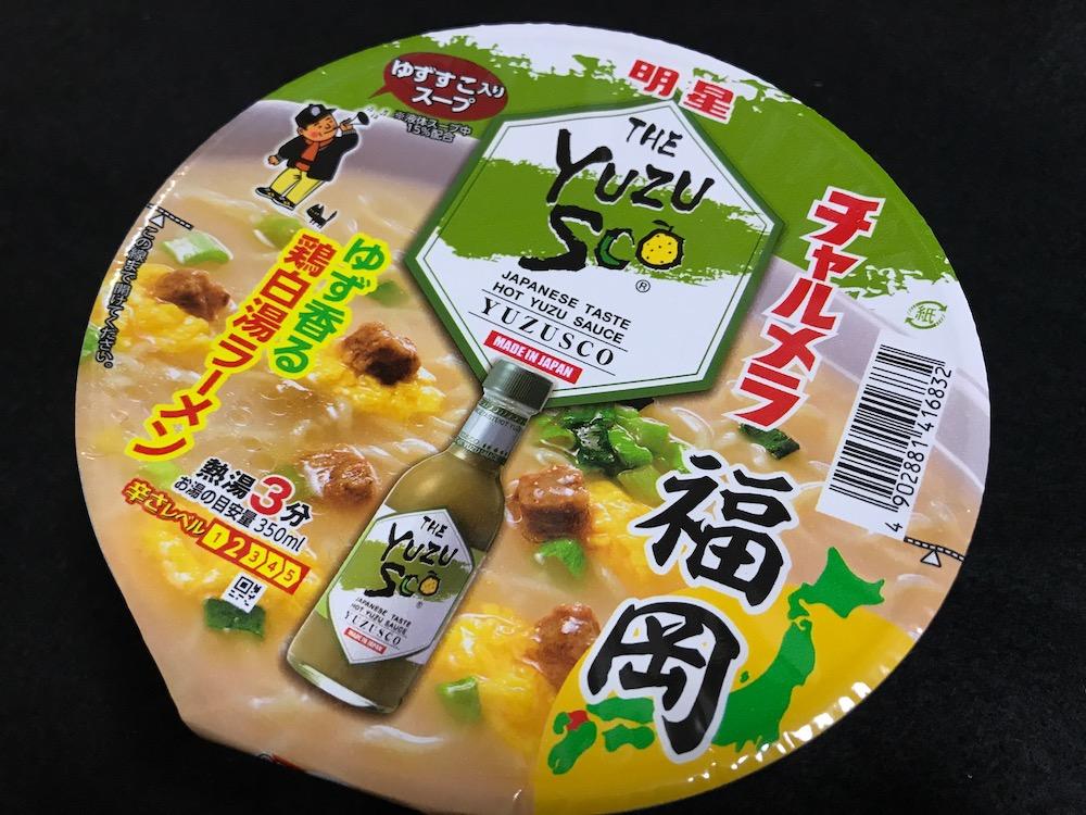 福岡ゆずすこ ゆず香る鶏白湯ラーメンラーメン