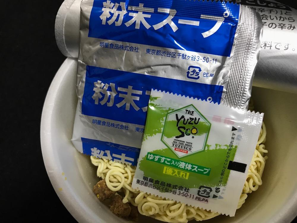 福岡ゆずすこ ゆず香る鶏白湯ラーメン 中身