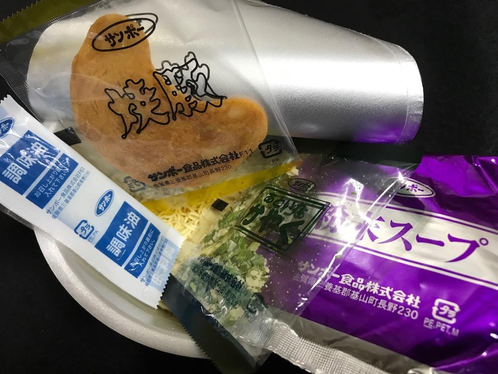 焼豚ラーメン×初代秀ちゃん 中身
