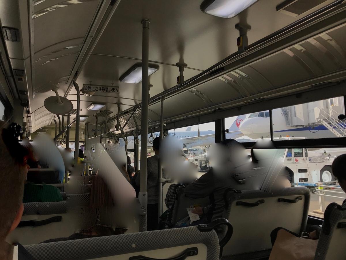福岡空港 ピーチ バス