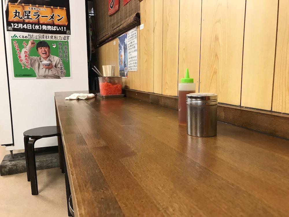 丸星ラーメン 店内 新カウンター