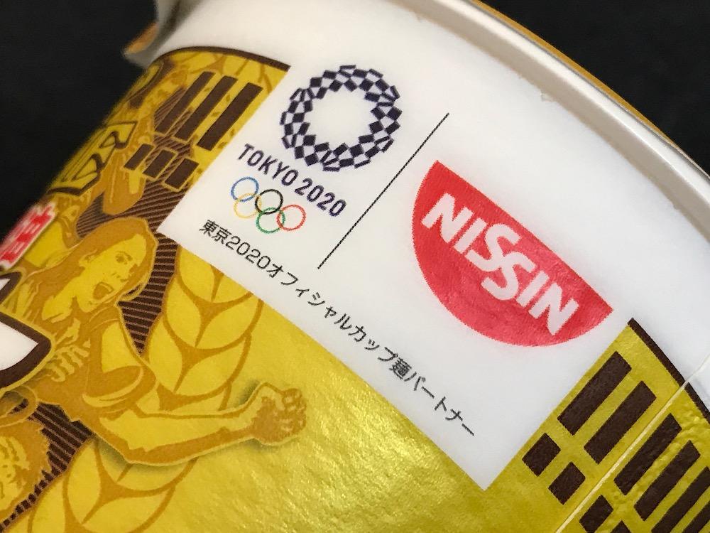 カップヌードル 黄金鶏油 鶏塩東京2020オフィシャルカップ麺パートナー