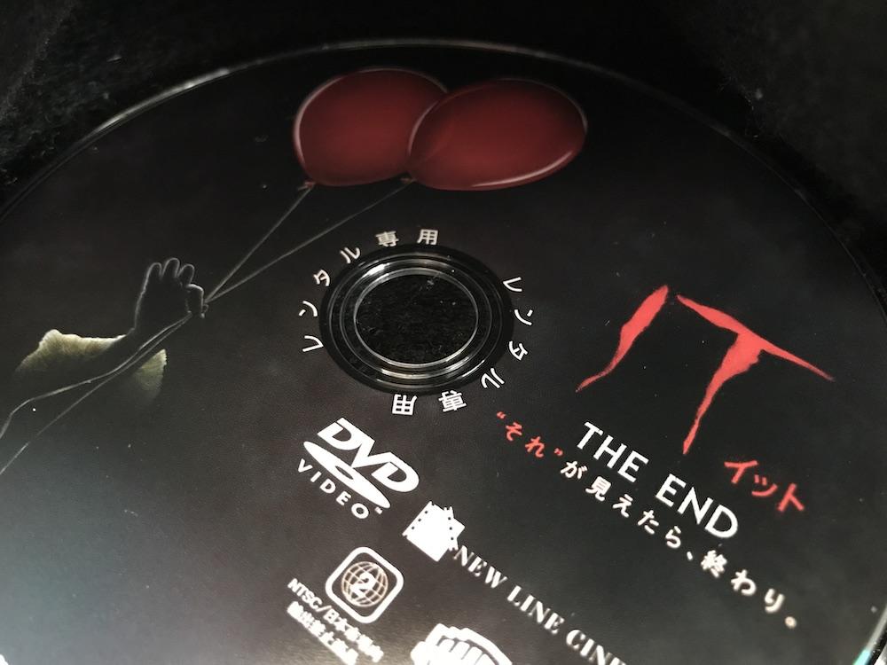 """IT/イット THE END """"それ""""が見えたら、終わり。 DVDレンタル"""