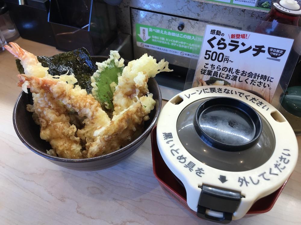 くら寿司 季節の天丼ランチ