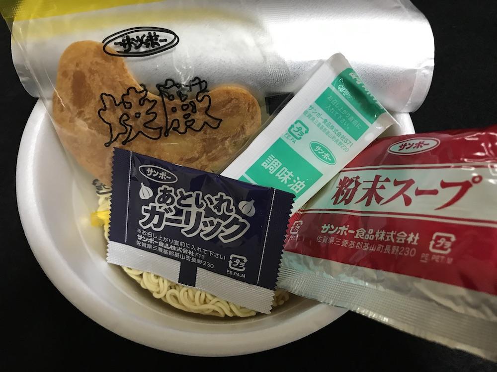 焼豚ラーメンペペローンチーノ味 中身