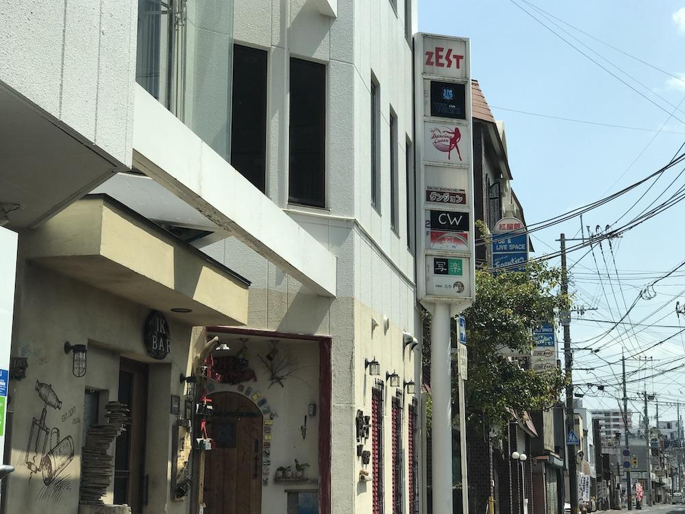 佐賀市 ダンシングクイーン