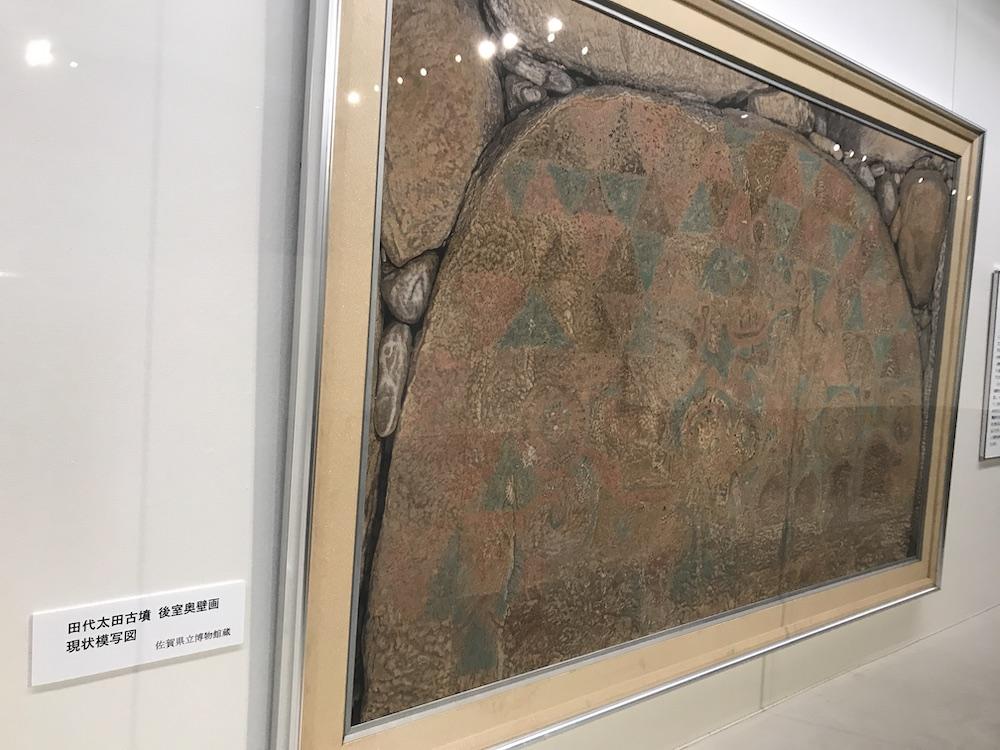 コレクション展日下八光-装飾古墳の記録- 田代大田古墳 現状模写図