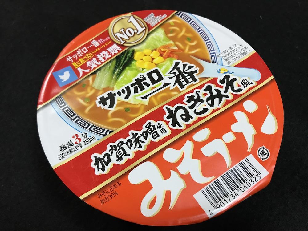 サッポロ一番みそラーメンどんぶり 加賀味噌使用ねぎみそ風 パッケージ