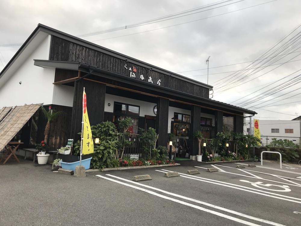 らぁ麺田中商店 外観 2020