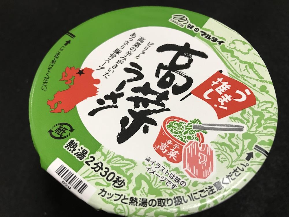 マルタイ高菜ラーメン パッケージ