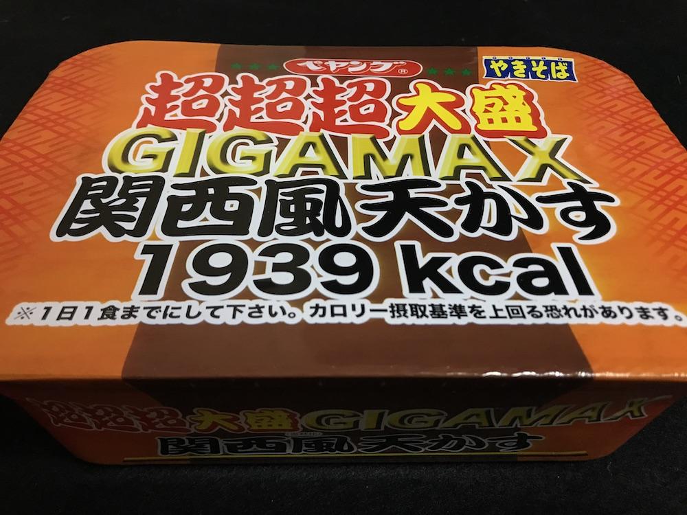 ペヤング超超超大盛GIGAMAX関西風天かす パッケージ