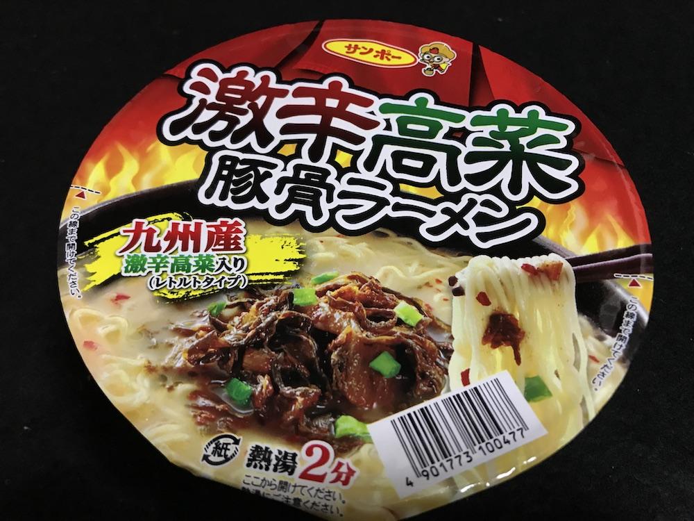 激辛高菜豚骨ラーメン パッケージ