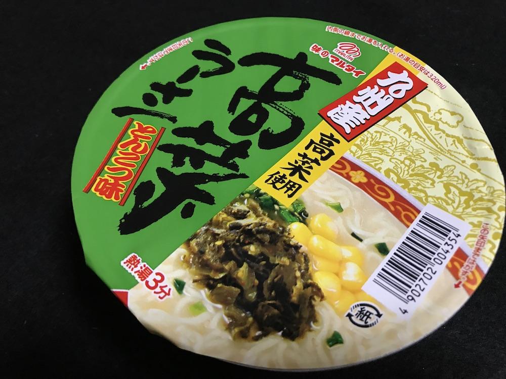 九州産高菜ラーメンとんこつ味 パッケージ