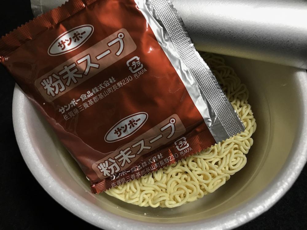 ばりよか担々麺 中身