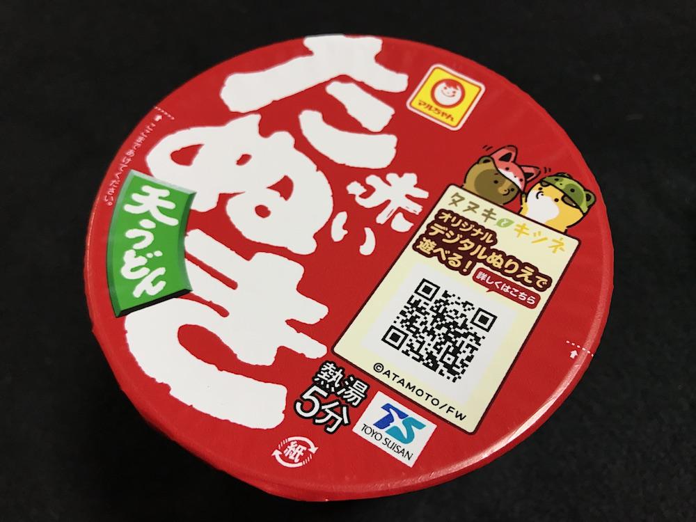 東洋水産×タヌキとキツネ   マルちゃん縦型ビック赤いたぬき天うどん パッケージ