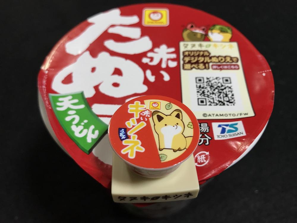 東洋水産×タヌキとキツネ   マルちゃん縦型ビック赤いたぬき天うどん フィギュア