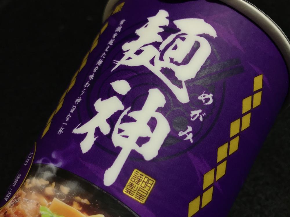 明星 麺神カップ 神太麺×旨 醤油 麺神はめがみ