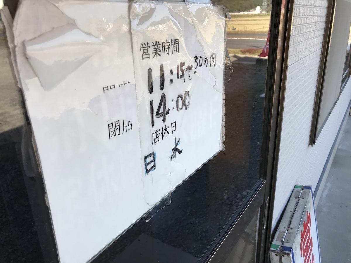 田の久 営業時間