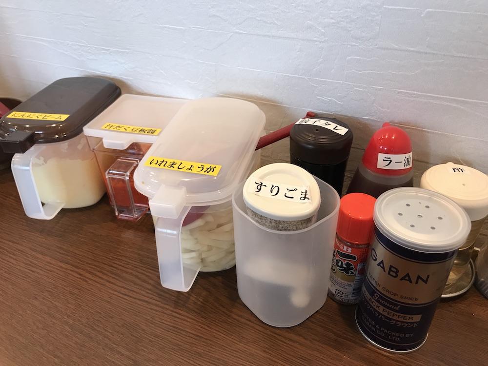 横浜家系ラーメン龍馬家大財店 机上