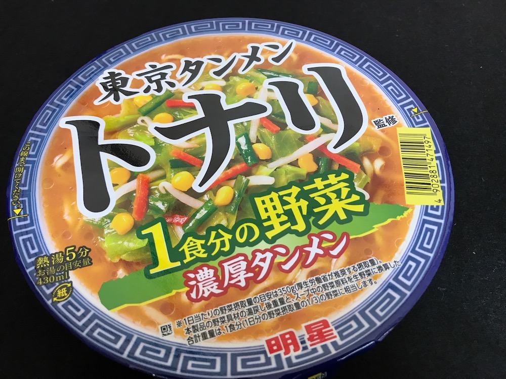 東京タンメントナリ監修1食分の野菜濃厚タンメン パッケージ
