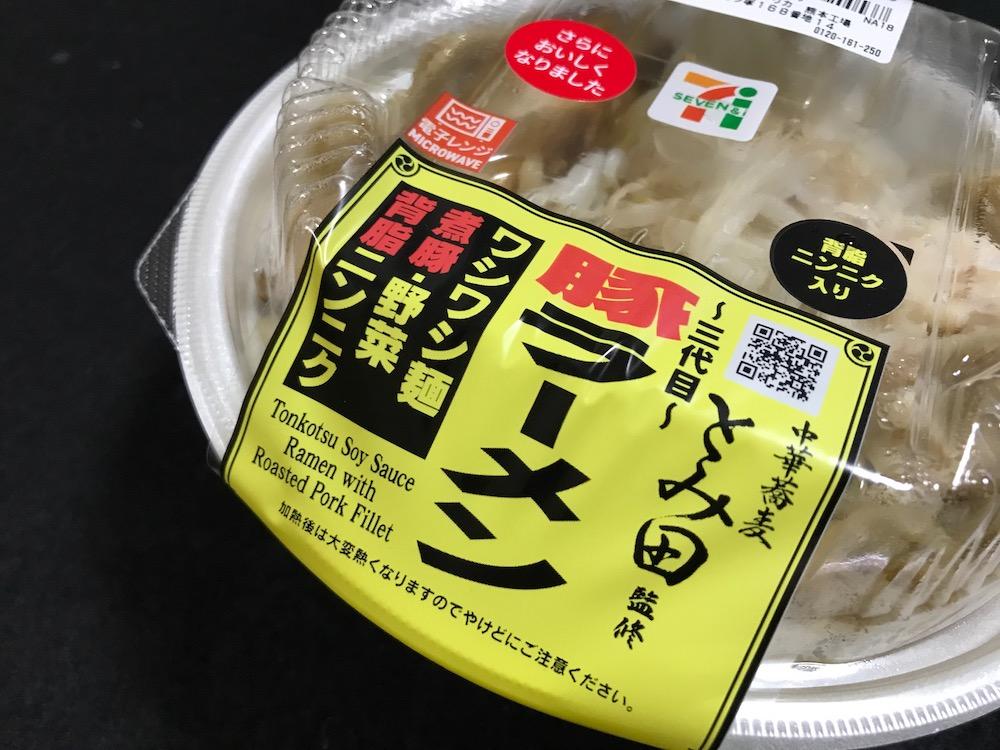 2021中華蕎麦とみ田監修三代目豚ラーメン パッケージ