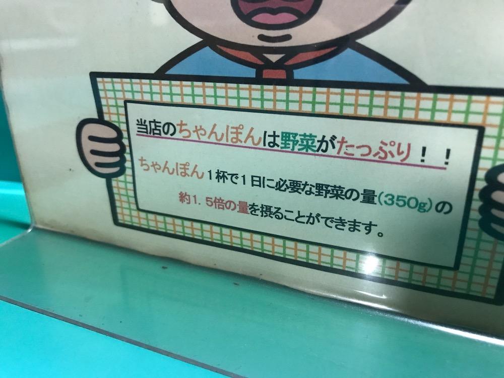 うどんの佐賀県 ちゃんぽん紹介