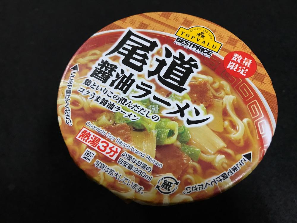 トップバリュ尾道醤油ラーメン パッケージ