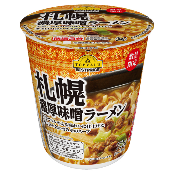トップバリュ札幌濃厚味噌ラーメン