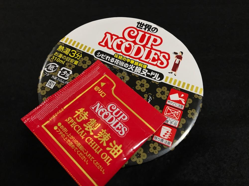 カップヌードル シビれる花椒の火鍋ヌードル