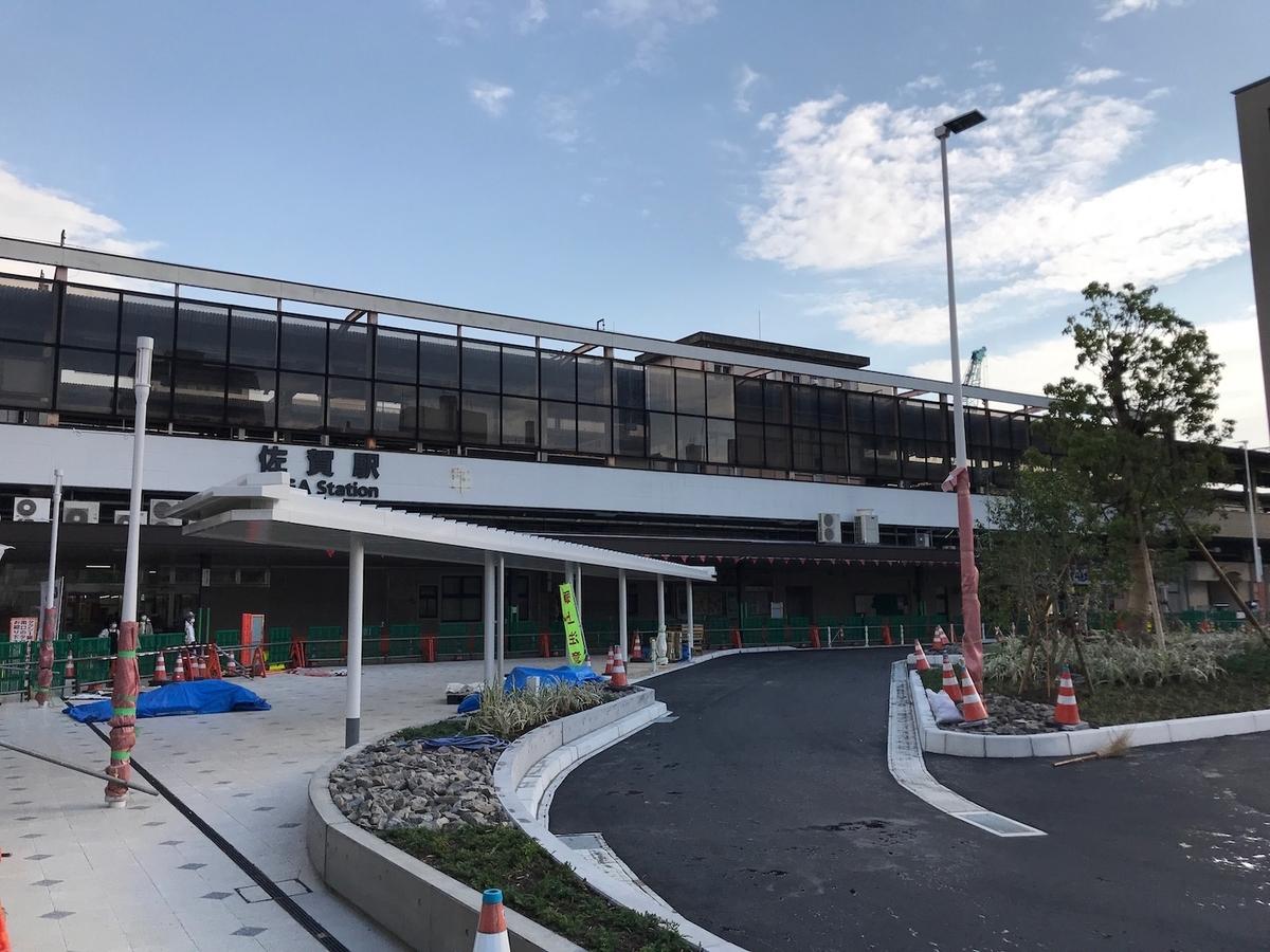 佐賀駅北口 再開発
