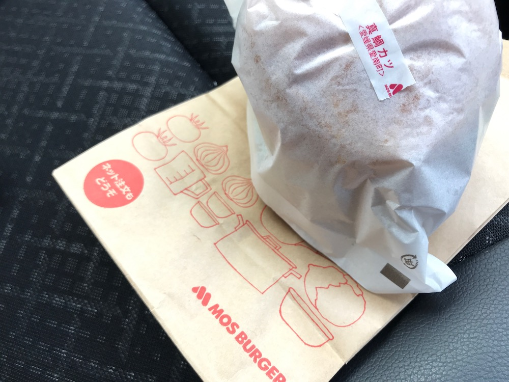 モスバーガー 真鯛カツバーガー 包袋