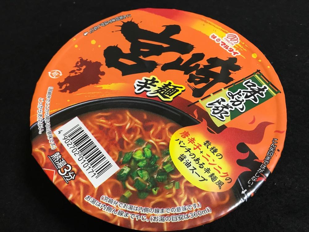 味よか隊宮崎辛麺