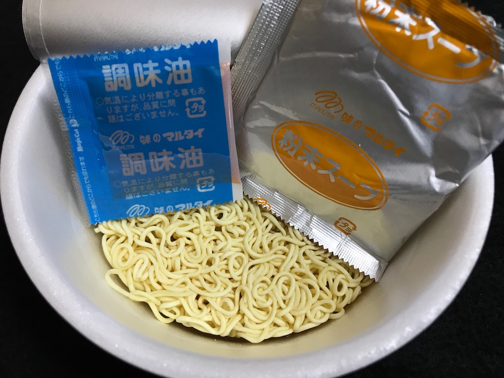 味よか隊宮崎辛麺 中身