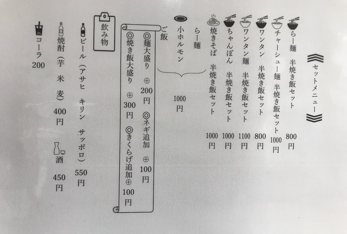 f:id:hishi07:20210722160531j:plain