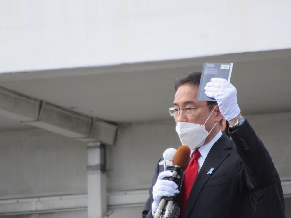 岸田文雄総裁きたる 岸田ノート