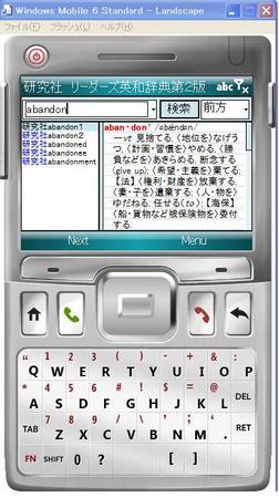 f:id:hishida:20071029133851j:image