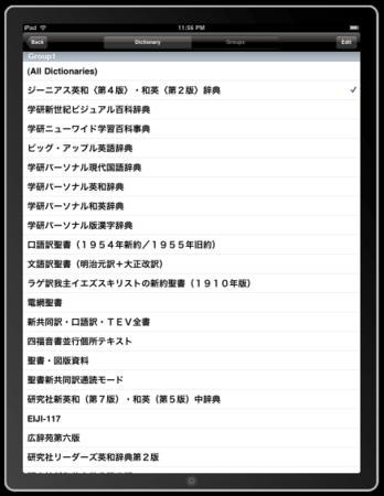f:id:hishida:20100212082657p:image