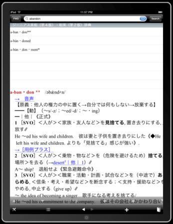 f:id:hishida:20100212082701p:image
