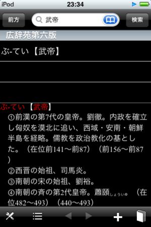 f:id:hishida:20100212083554p:image