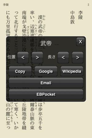 f:id:hishida:20100212083555p:image