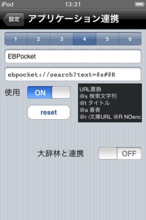 f:id:hishida:20100212083556p:image