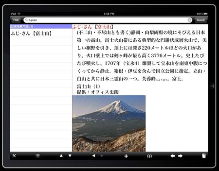 f:id:hishida:20100415190027p:image