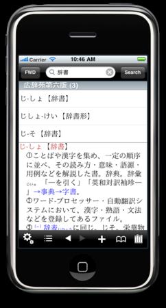 f:id:hishida:20100618105243p:image