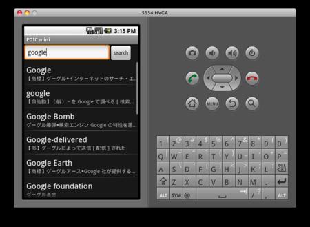 f:id:hishida:20100705152118p:image